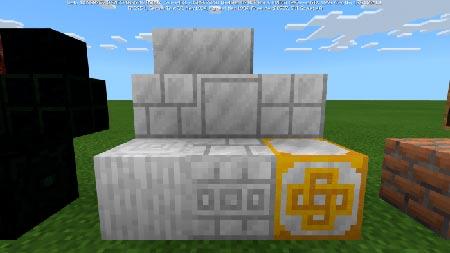 новые блоки