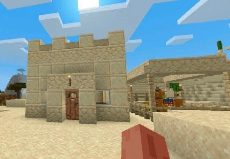 дом торговца в пустыне