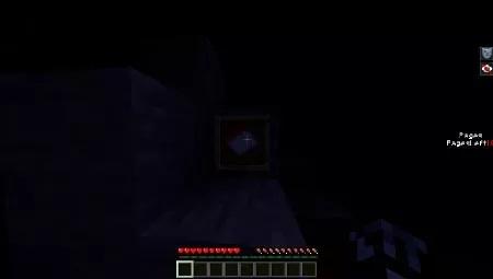 темнота в лесу