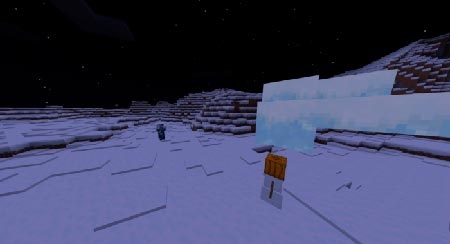 ледяная пустошь