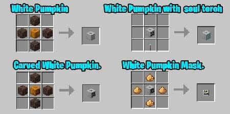 рецепт крафта тыквы